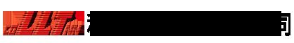 本草中醫藥科技|北京本草中醫藥科技有限公司